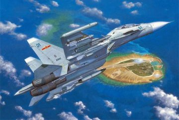 Russian Su-30MKK Flanker G Fighter · TRU 01659 ·  Trumpeter · 1:72