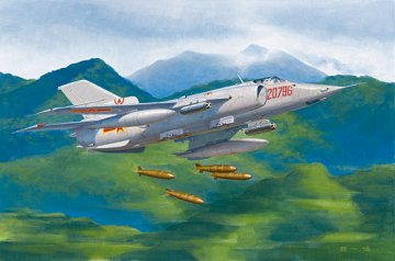 Nanchang Q-5 · TRU 01686 ·  Trumpeter · 1:72