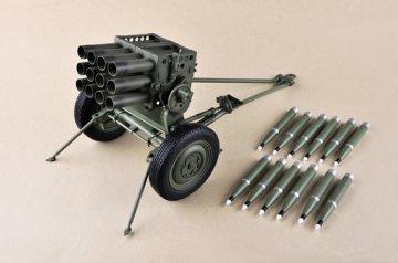 PLA Type 63 107mm Rocket Laucher · TRU 01920 ·  Trumpeter · 1:6