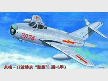 MiG-17 PF Fresco · TRU 02206 ·  Trumpeter · 1:32