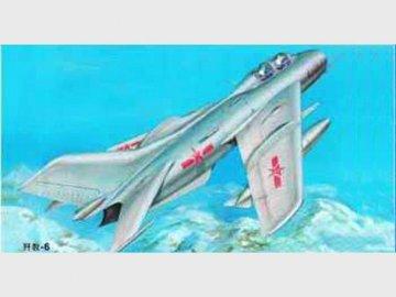 Shenyang FT-6 Trainer · TRU 02208 ·  Trumpeter · 1:32