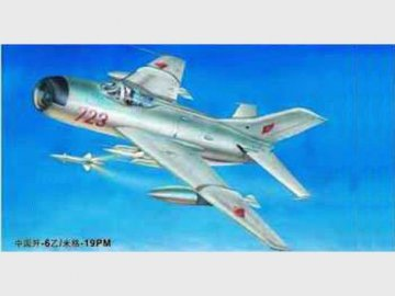 MiG-19 PM Farmer E/Shenyang F-6B · TRU 02209 ·  Trumpeter · 1:32