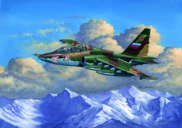 Su-25UB Frogfoot B · TRU 02277 ·  Trumpeter · 1:32