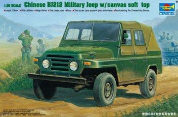 Chinesischer BJ212 Militär-Jeep · TRU 02302 ·  Trumpeter · 1:35