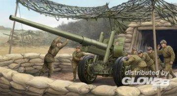 Soviet 122mm corps gun M1931/1937 · TRU 02316 ·  Trumpeter · 1:35