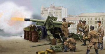 Soviet ML-20 152 mm Howitzer Mod.1937 · TRU 02323 ·  Trumpeter · 1:35
