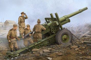 Soviet ML-20 152mm Howitzer M-46 Carriag · TRU 02324 ·  Trumpeter · 1:35