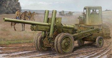 Soviet A-19 122mm Gun Mod.1931/1937 · TRU 02325 ·  Trumpeter · 1:35