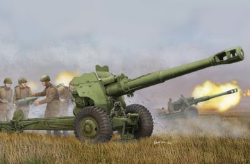 Soviet D-20 152mm towed Gun-Howitzer · TRU 02333 ·  Trumpeter · 1:35