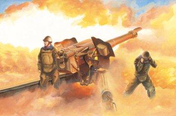 Soviet D-74 122mm Field Gun · TRU 02334 ·  Trumpeter · 1:35