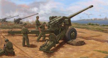 PLA Type 59 130mm towed Field Gun · TRU 02335 ·  Trumpeter · 1:35
