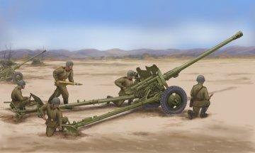 Soviet 85mm D.44 Divisional Gun · TRU 02339 ·  Trumpeter · 1:35