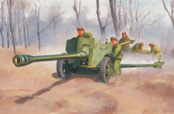 Chinese Type 56 Divisional Gun · TRU 02340 ·  Trumpeter · 1:35