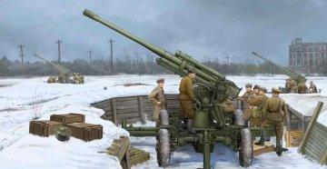 Soviet 52-K 85mm Air Defense Gun M1939 · TRU 02341 ·  Trumpeter · 1:35