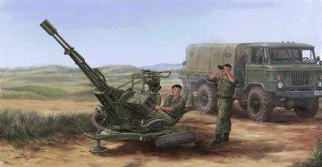 Russian ZU-23-2 Anti-Aircraft Gun · TRU 02348 ·  Trumpeter · 1:35