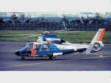 Aerospatiale AS 365 N Dauphin 2 · TRU 02818 ·  Trumpeter · 1:48