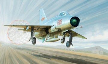J-7A Fighter · TRU 02859 ·  Trumpeter · 1:48
