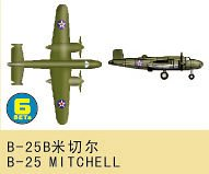 B-25 Mitchell · TRU 03401 ·  Trumpeter · 1:700