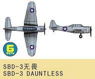 SBD-3 Dauntless · TRU 03402 ·  Trumpeter · 1:700