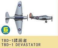 TBD-1 Devastator · TRU 03403 ·  Trumpeter · 1:700