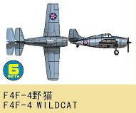 F4F-4 Wildcat · TRU 03404 ·  Trumpeter · 1:700