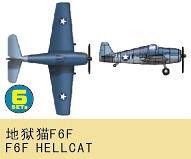 F6F Hellcat · TRU 03406 ·  Trumpeter · 1:700