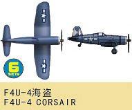 F4U-4 Corsair · TRU 03408 ·  Trumpeter · 1:700