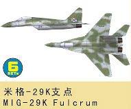 MiG-29K Fulcrum · TRU 03409 ·  Trumpeter · 1:700