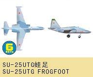 Sukhoi Su-25UTG Frogfoot · TRU 03411 ·  Trumpeter · 1:700