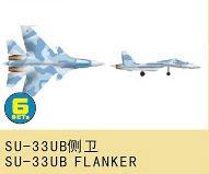 Sukhoi Su-33UB Flanker · TRU 03412 ·  Trumpeter · 1:700