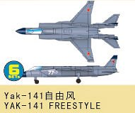 Jakowlew Jak-141 Freestyle · TRU 03413 ·  Trumpeter · 1:700