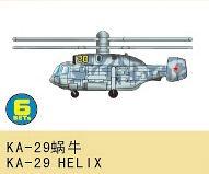 Kamow Ka-29 Helix -Helicopter · TRU 03414 ·  Trumpeter · 1:700
