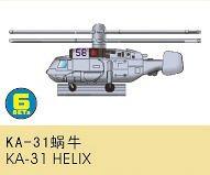Kamow Ka-31 Helix -Helicopter · TRU 03416 ·  Trumpeter · 1:700