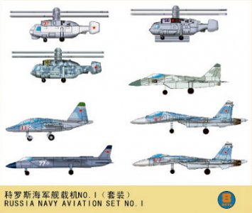 Set Russische Marineflugzeuge · TRU 03417 ·  Trumpeter · 1:700