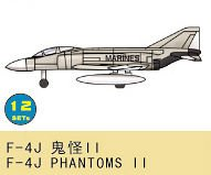 F-4J Phantom II · TRU 03423 ·  Trumpeter · 1:700