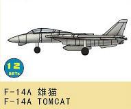 F-14A Tomcat · TRU 03424 ·  Trumpeter · 1:700