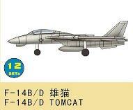 F-14B/D Tomcat · TRU 03425 ·  Trumpeter · 1:700