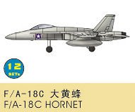 F/A-18C Hornet · TRU 03426 ·  Trumpeter · 1:700