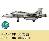F/A-18D Hornet · TRU 03427 ·  Trumpeter · 1:700