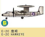 E-2C Hawkeye · TRU 03430 ·  Trumpeter · 1:700