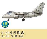 S-3B Viking · TRU 03432 ·  Trumpeter · 1:700