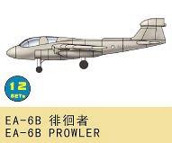 EA-6B Prowler · TRU 03433 ·  Trumpeter · 1:700