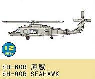 SH-60B Seahawk 6 St. · TRU 03435 ·  Trumpeter · 1:700