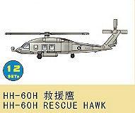 HH-60H Rescue Hawk · TRU 03437 ·  Trumpeter · 1:700