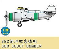 SBC Scout Bomber (18 St.) · TRU 03441 ·  Trumpeter · 1:700