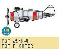 F3F Fighter (18 St.) · TRU 03443 ·  Trumpeter · 1:700