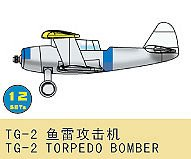 TG-2 Torpedo Bomber (12 St.) · TRU 03446 ·  Trumpeter · 1:700