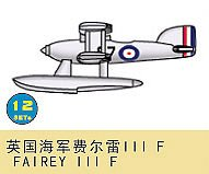 Fairey III F · TRU 03450 ·  Trumpeter · 1:700