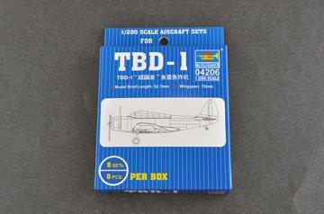 TBD · TRU 04206 ·  Trumpeter · 1:200