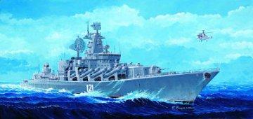 Moskva Russian Navy · TRU 04518 ·  Trumpeter · 1:350